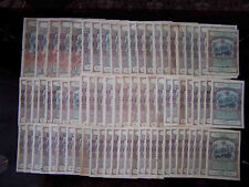 RUSSIA USSR 1949 State bonds 100, 50, 25 rubles. 75 pieces in set. Wholesale lot