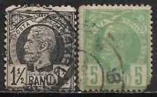 1885,1886 ROMANIA SET OF 2 USED STAMPS (Scott # 75,83) CV $3.50