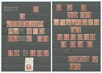 GB Stamp 1856-8 perf 14 1d Red ALL SHADES = SG38/41 = 57 Examples = Fine