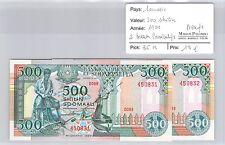 2 BILLETS SOMALIE - 500 SHILIN 1989 - BILLETS CONSECUTIFS - NEUFS !