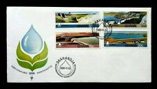 South Africa Water Conservation 1980 Environment Protection Recycle (stamp FDC)