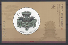 China  2019-12 S/S World Stamp Expo Exhibition Stamp 世界郵展