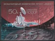 CCCP / USSR postfris 1989 MNH block 207 - Ruimteproject Fobos