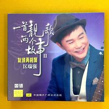 Albert Au 區瑞強 友緣再相聚 一首靚歌兩個故事 II 國語 24K Gold CD Audiophile NEW HK FOLK SONGS