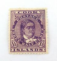 .COOK ISLANDS c1893 QV 1 1/2d MH WELL CENTRED, GOOD COLOUR, NICE GRADE STAMP.