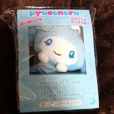 Sanrio My Melody x Sailor moon Collaboration Pyoconoru Sailor Mercury F/S Japan