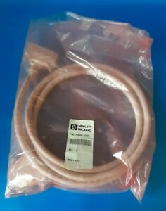 HP A1658-62020 8ft 2.5m 68pin SCSI Male to Male Cable