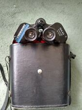 COMMODORE BINOCULARS 10X50  FIELD 5.5 comes with CASE
