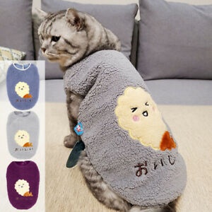 Cute Cat Sweater Warm Fleece Dog Winter Clothes Girl Boy Vest Small Medium Dogs