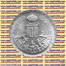 "1998 Egypt Egipto مصر Silver Coins ""The Egyptian Survey Authority"",5P"
