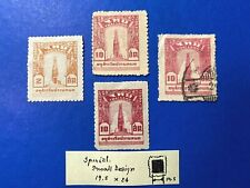 1943 Siam Thailand,Bangkhen Monument,with special design(small frame),mint&used