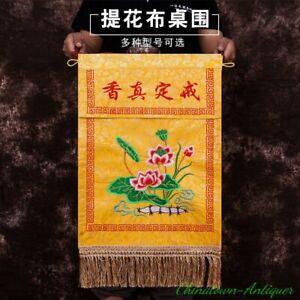 Opt. Buddhism Tablecloth Long Narrow Flag / Incense Plate Buddhist Ritual #2537