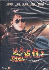 Fight Back to school 2 DVD Stephen Chow Athena Chu NEW Remaster Eng Sub