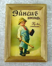 Russian Chocolate Antique Advertising EINEM, Framed, Candies Tsar's Time Rare