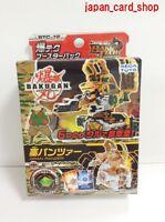 20362 AIR Sega Toys Bakugan Baku-Tech BTC-12 Booster Pack GRAN PANZER