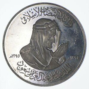 SILVER HUGE 1975 Saudi Arabia SAMA Medal Token Death Of King Faisal World *815