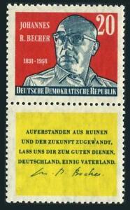 Germany-GDR 466-label,hinged.Mi 712. Johannes Becher,writer,1959.National anthem