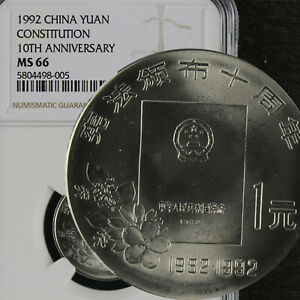 1992 China 1Yuan Constitution 10th Anniversary NGC MS 66