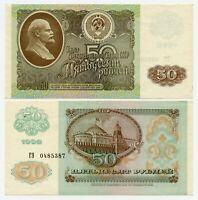 USSR (Russia). 50 rubles 1991. Lenin. Pick 241