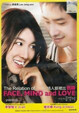 The Relation of Face, Mind and Love (2008) Korean Movie English Sub DVD Region 0