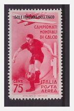 EGEO  1934   -   MONDIALI DI CALCIO   POSTA AEREA  CENTESIMI 75   NUOVO **