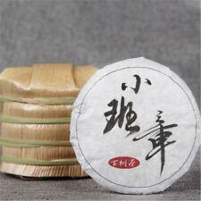 50g Chinese raw puer tea pu-erh yunnan pu-erh tea puer premium pu-erh tea pu'er