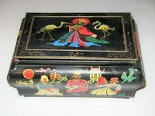 Asian Oriental Decor Decorative Boxes For Sale Ebay