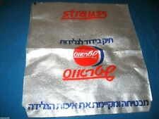 Vintage 70's Strauss Israel Dairy Food Advertising Ice Cream Insulation Bag RARE