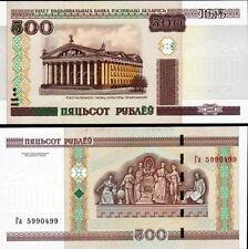 BIELORUSSIA - Belarus 500 rubles 2000 (2011) FDS - UNC