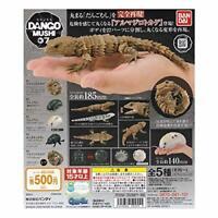 Dangomushi 07 and Armadillo Lizard [5 types set (Full Comp)] Gacha figure