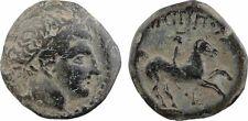Macédoine, Philippe II, bronze AE17, différent ? - 46