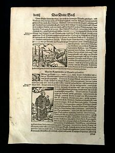 1500s INCUNABULA FOLIO - Medieval Monks and Monasteries