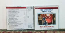 Hans Bloemendal, Amsterdam Synagogue, Chants Throughout The Jewish Year, 1987 CD