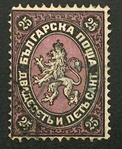 BULGARIA. 1879. 25 SANTIM USED. MICHEL# 3. CAT. VAL. 50 EUROS.