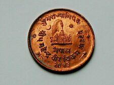 Nepal 2013(1956) 5 PAISA Bronze Coronation Coin AU+ with Toned-Lustre (KM#756.2)