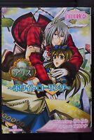 JAPAN novel: Clover no Kuni no Alice Wonderful Wonder World -White Calling-