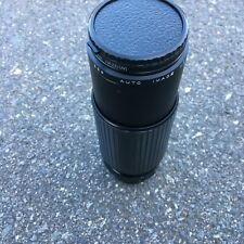 Lens image made japan Mc Zoom macro 1:5.6 F 70-300mm Haze (UV)