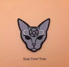 """Grey Egyptian Cat Embroidered Iron On Patch Appliqué (2.75"""")"""