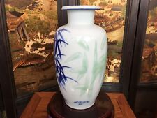 36CM Chinese Hand-painted Porcelain Vase - Bamboo