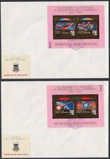 Äquatorial-Guinea 1973 FDC Bl.A70/A71 Weltraum Space Espace Kopernikus Gold Foil
