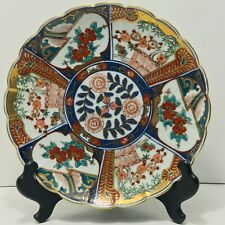 Imari Post 40's Scallop Hand Painted Colored Porcelain Gold Gilded 10 3/4� Plate