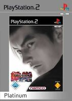 PS2 / Sony Playstation 2 Spiel - Tekken: Tag Tournament [Platinum] mit OVP