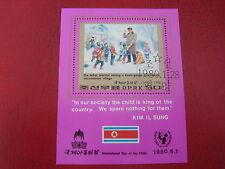 KOREA - 1980 DAY OF THE CHILD - MINISHEET - UNMOUNTED USED MINIATURE SHEET