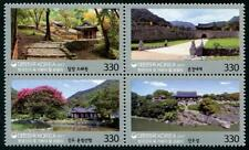 Tourism mnh block 4 stamps 2017 South Korea flower tree river mountain