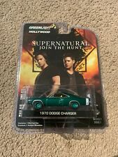 Greenlight Green Machine Supernatural 1970 Dodge Charger