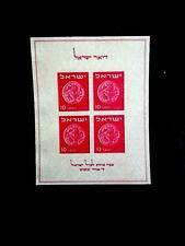 Israel 1948 Miniature Block Sheet #1, Cv $ 9000,Replica