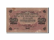 [#110041] Russia, 250 Rubles, 1917, BB