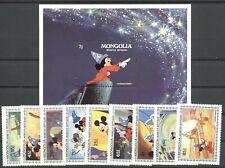 Walt Disney, Zauberlehrling - Mongolei - 1531-1539, Bl.90 ** MNH 1983