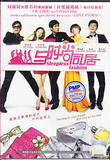 Sleepless Fashion DVD (Vic Chou, Vivian Hsu)  with English Subtitle