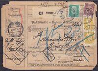 DR Mi Nr. 411, 343, 422 MiF kompl. Paketkarte München - Brüssel Belgien 1931